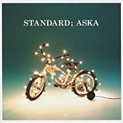 ASKA「The Christmas Song」の歌詞を収録したCDジャケット画像