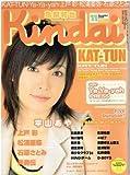 Kindai (キンダイ) 2005年 11月号