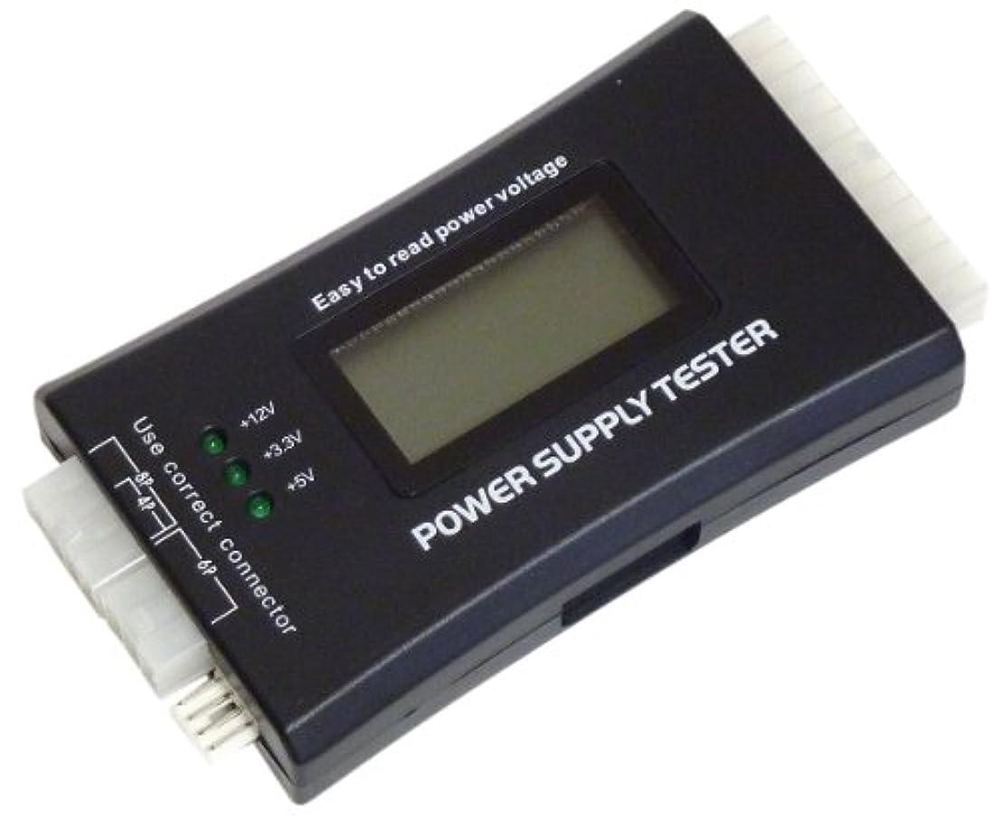 送金週間ショルダーMacLab. PC 電源 テスター パソコン 電源用 電圧 チェッカー PCI-EXPRESS/S-ATA 対応 簡易使用説明書付き