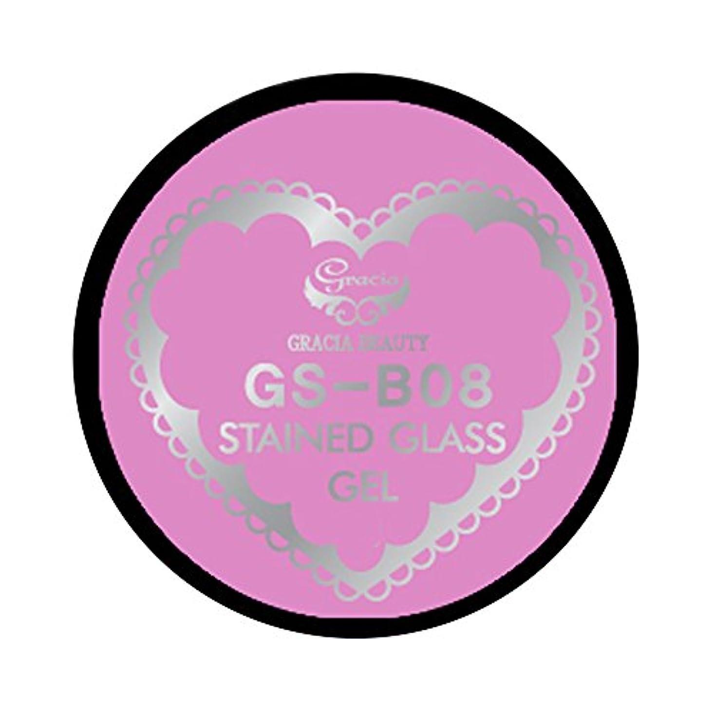 顕微鏡不十分な噛むグラシア ジェルネイル ステンドグラスジェル GSM-B08 3g