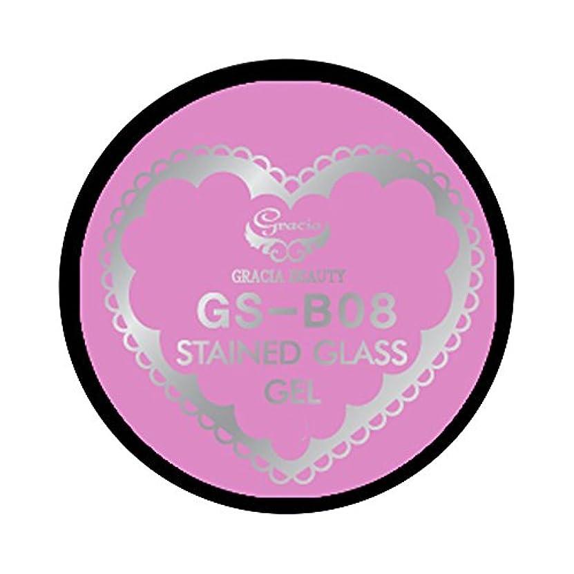 欠席パッチカウントアップグラシア ジェルネイル ステンドグラスジェル GSM-B08 3g