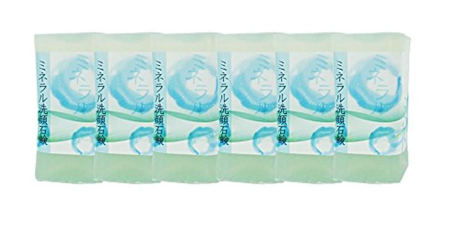 キャンセルボタンコンドームミネラル洗顔石鹸 150g(6個入り)