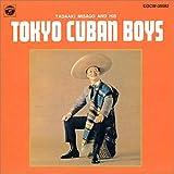 想い出の東京キューバン・ボーイズ ~ラテンの名曲と世界のメロディー ユーチューブ 音楽 試聴