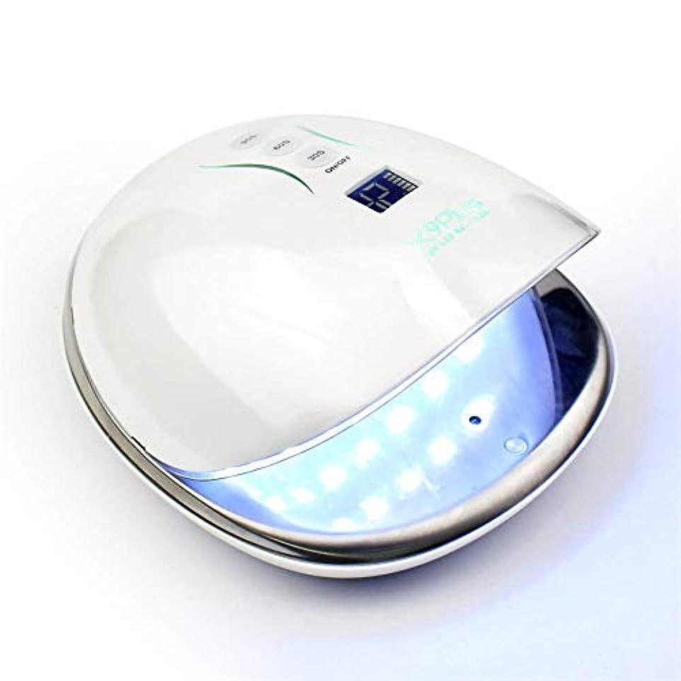 第それクリークネイルとジェルポリッシュランプ48ワットネイルドライヤー自動検知ポリッシュネイル乾燥剤高速硬化ジェルニス、白、標準用ランプ