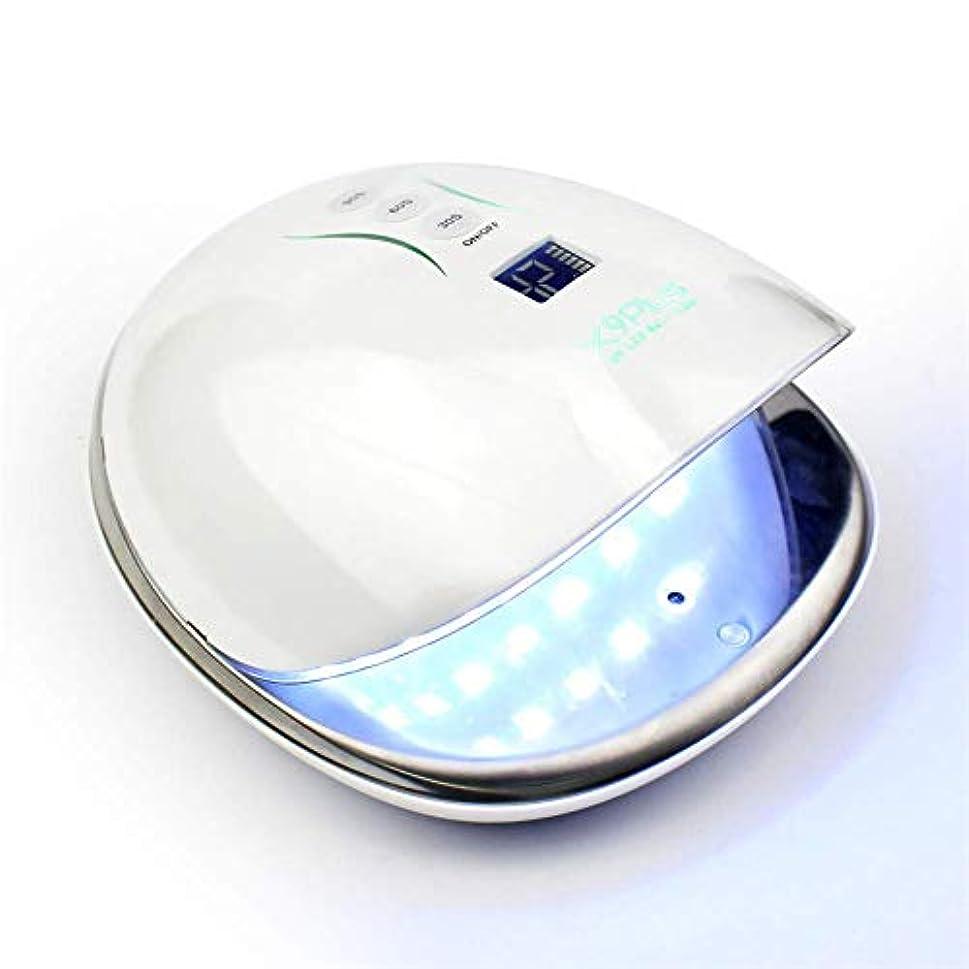 センター浅いすきネイルとジェルポリッシュランプ48ワットネイルドライヤー自動検知ポリッシュネイル乾燥剤高速硬化ジェルニス、白、標準用ランプ