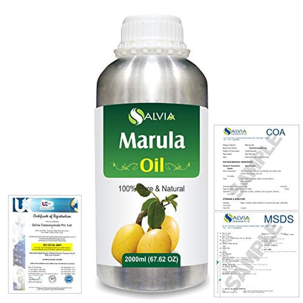 クリップ二次吹きさらしMarula (Sclerocarya birrea) Natural Pure Undiluted Uncut Carrier Oil 2000ml/67 fl.oz.