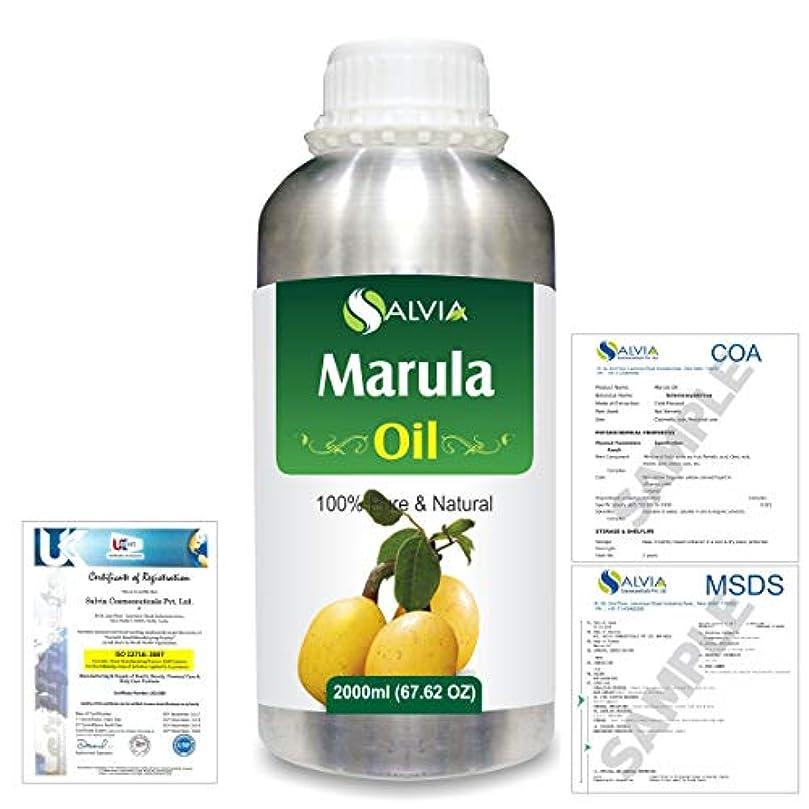 位置づけるプレゼンにじみ出るMarula (Sclerocarya birrea) Natural Pure Undiluted Uncut Carrier Oil 2000ml/67 fl.oz.
