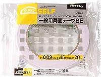 ニトムズ 一般両面テープSE 15X20 J0402