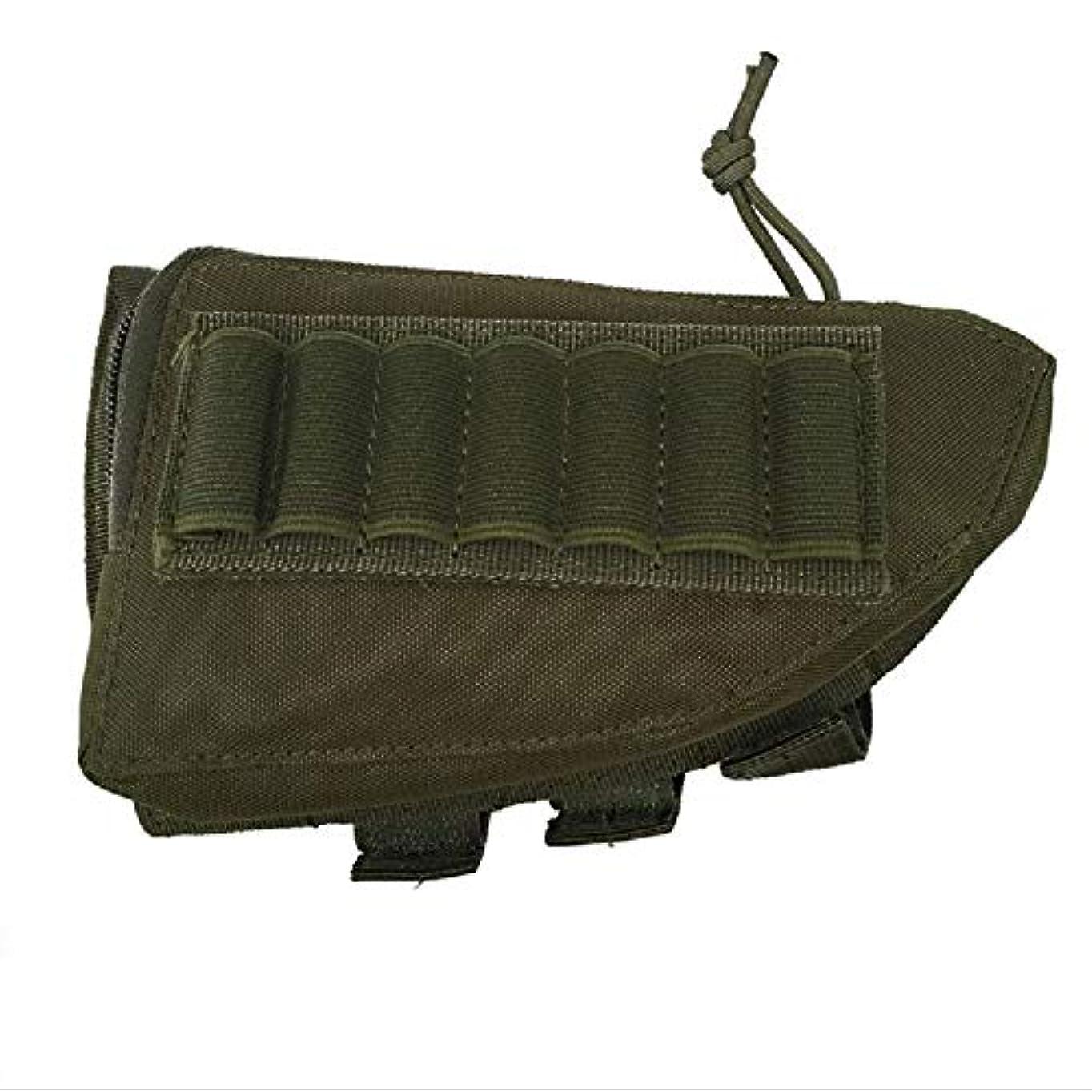高層ビル雄弁なワイド屋外多目的戦術シャックル弾丸バッグアクセサリーバッグ (Color : A, Size : 20cm/7.9in)