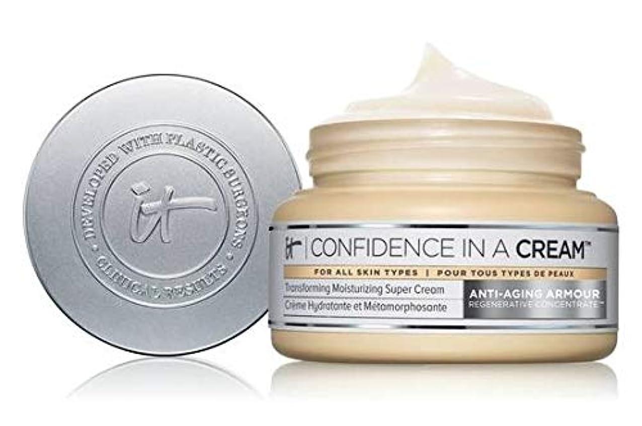 グリース慢食品It Cosmetics Confidence in a Cream Moisturizer 2 Ouncesクリームモイスチャライザー