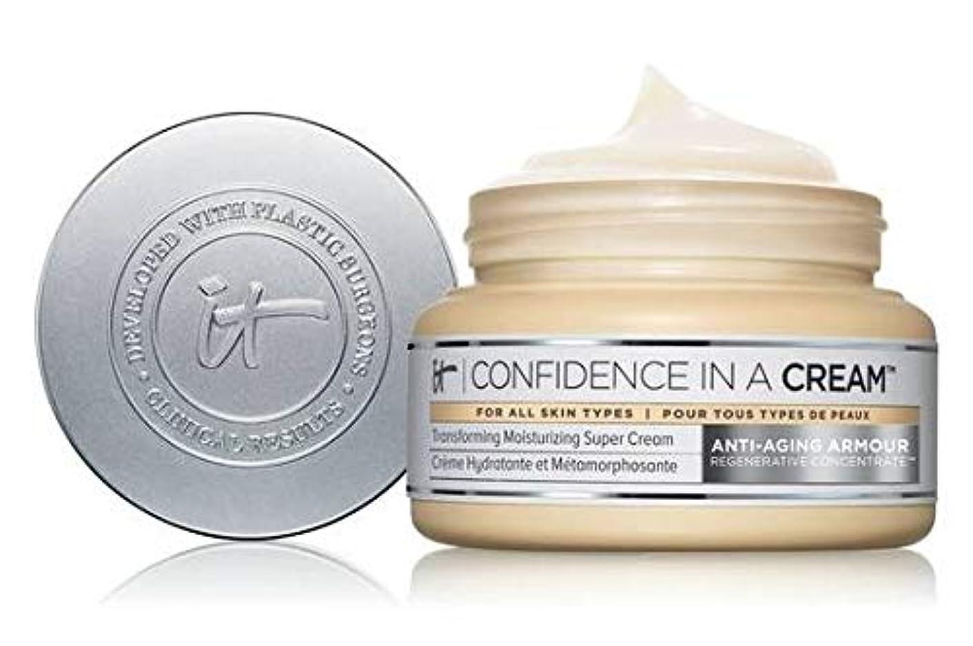 若者吸い込む相対的It Cosmetics Confidence in a Cream Moisturizer 2 Ouncesクリームモイスチャライザー