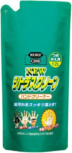 KURE(呉工業) ニューシトラスクリーン 詰替え用 (1....