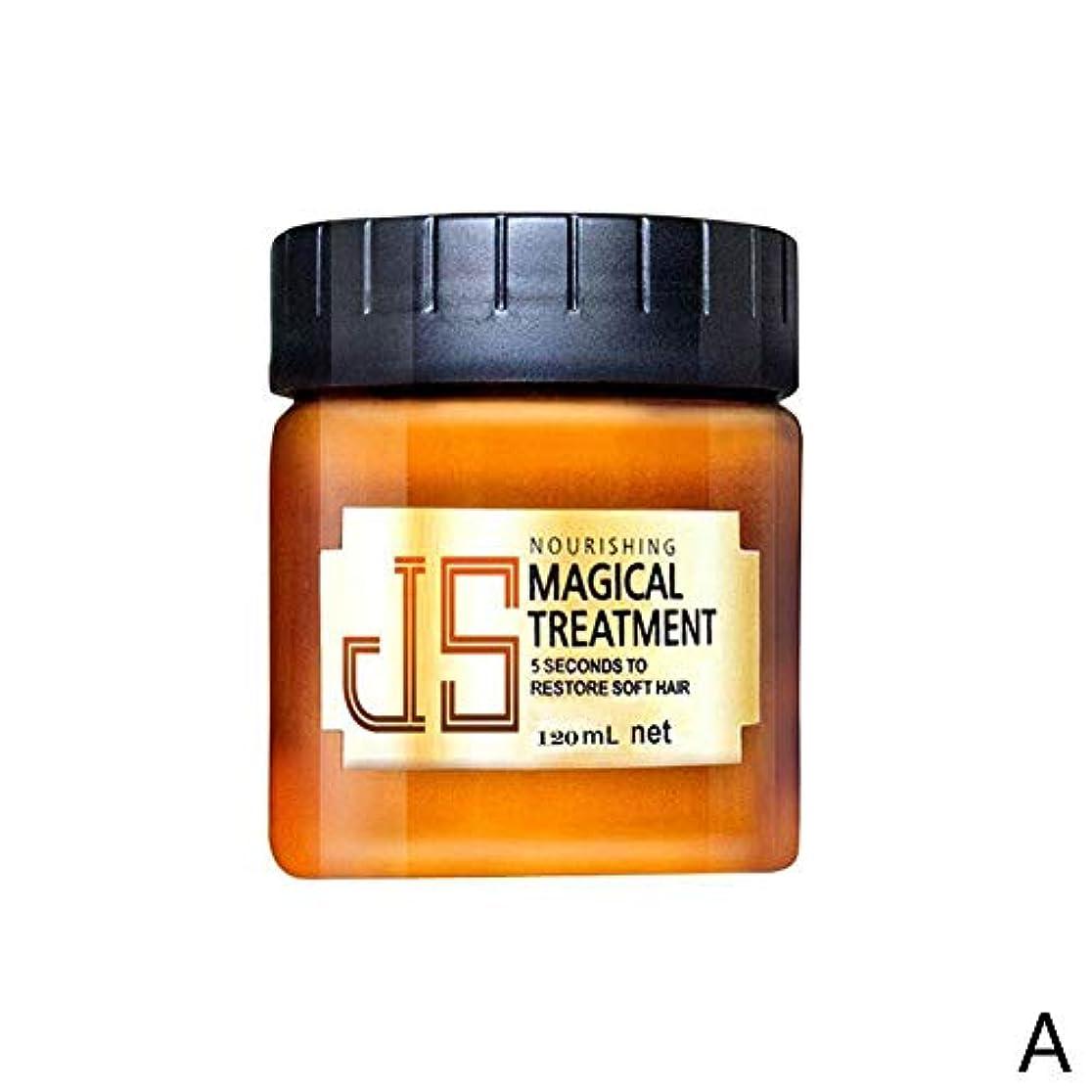 ジャンプする活気づくその間BETTER YOU (ベター ュー) コンディショナー、多機能コンディショナー、髪の修復、水分補給、乾燥防止、髪の栄養補給