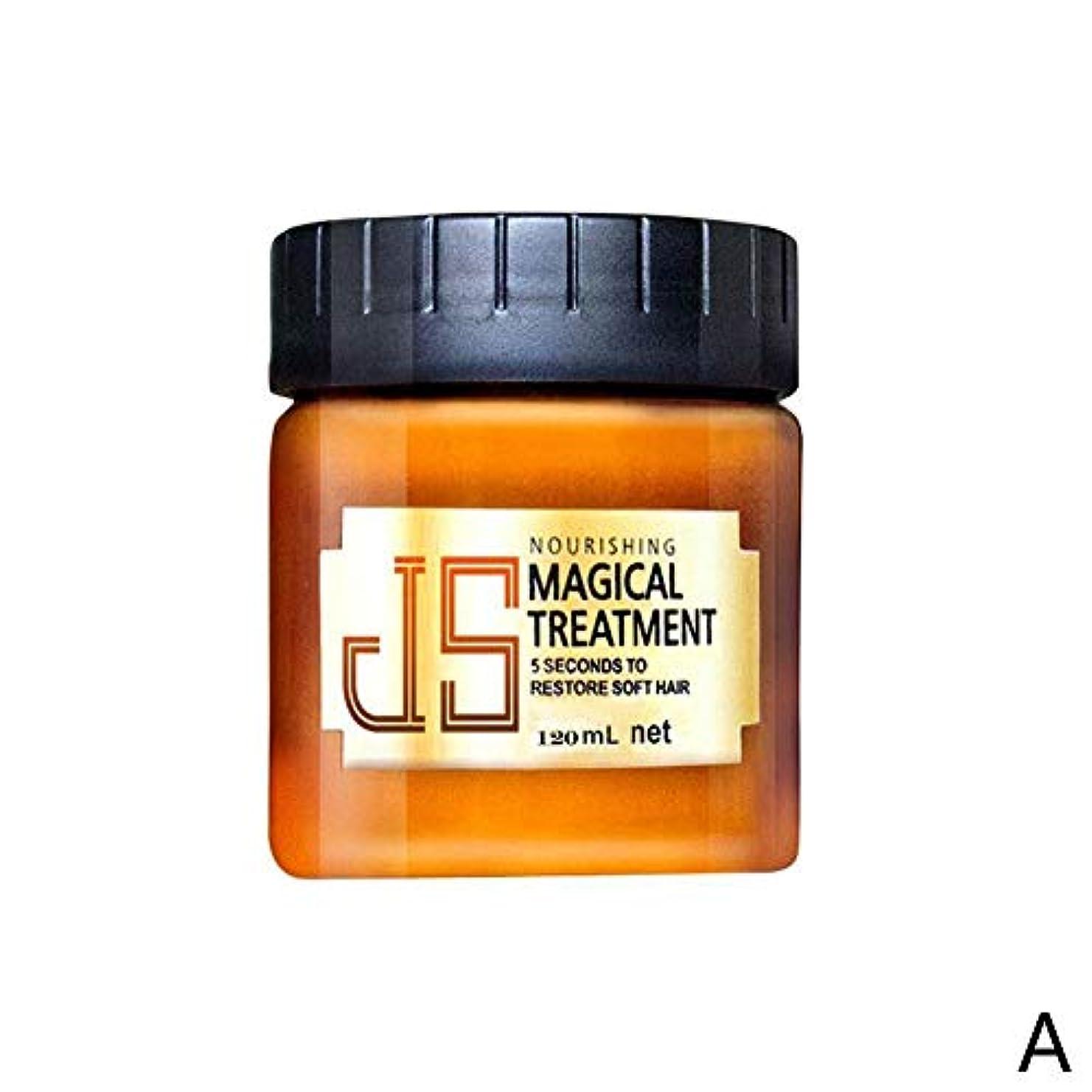 BETTER YOU (ベター ュー) コンディショナー、多機能コンディショナー、髪の修復、水分補給、乾燥防止、髪の栄養補給