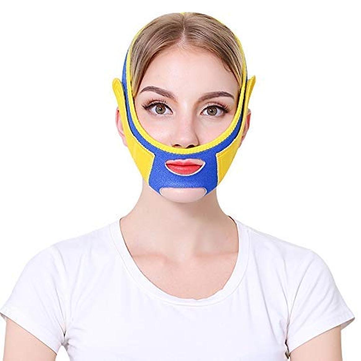 確認してくださいマーカー矢印HUYYA 薄い顔包帯顔スリムは、二重あごを取り除く女性の顔を持ち上げるベルト Vライン頬 二重あごの減量顔,Blue_XX-Large