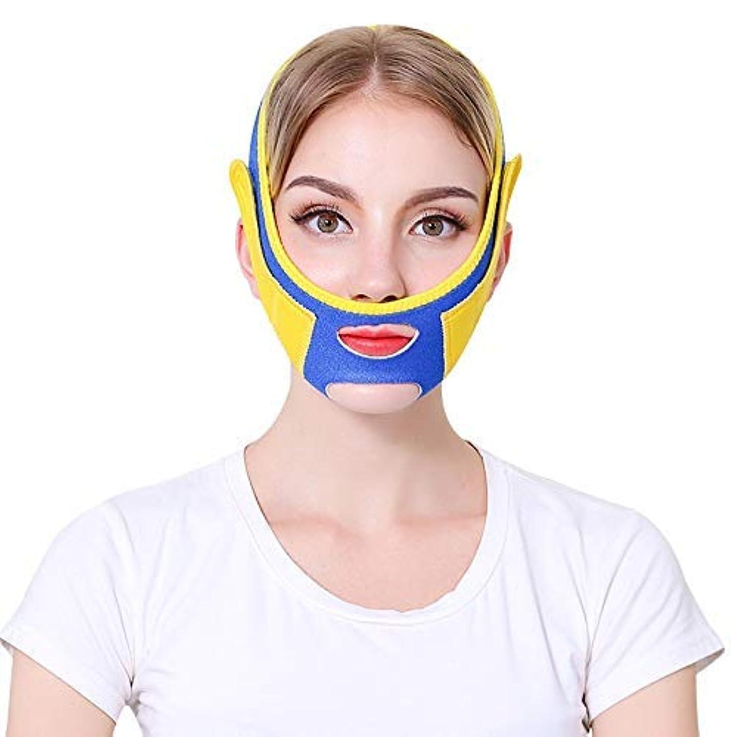 HUYYA 薄い顔包帯顔スリムは、二重あごを取り除く女性の顔を持ち上げるベルト Vライン頬 二重あごの減量顔,Blue_XX-Large
