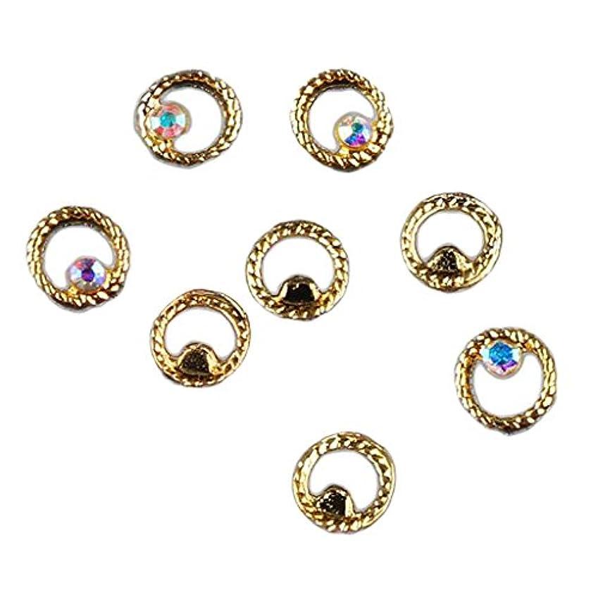 後世条約フォアマンKesoto マニキュア ダイヤモンド 約50個 3Dネイルアート ヒントステッカー 装飾 全8タイプ選べ - 3