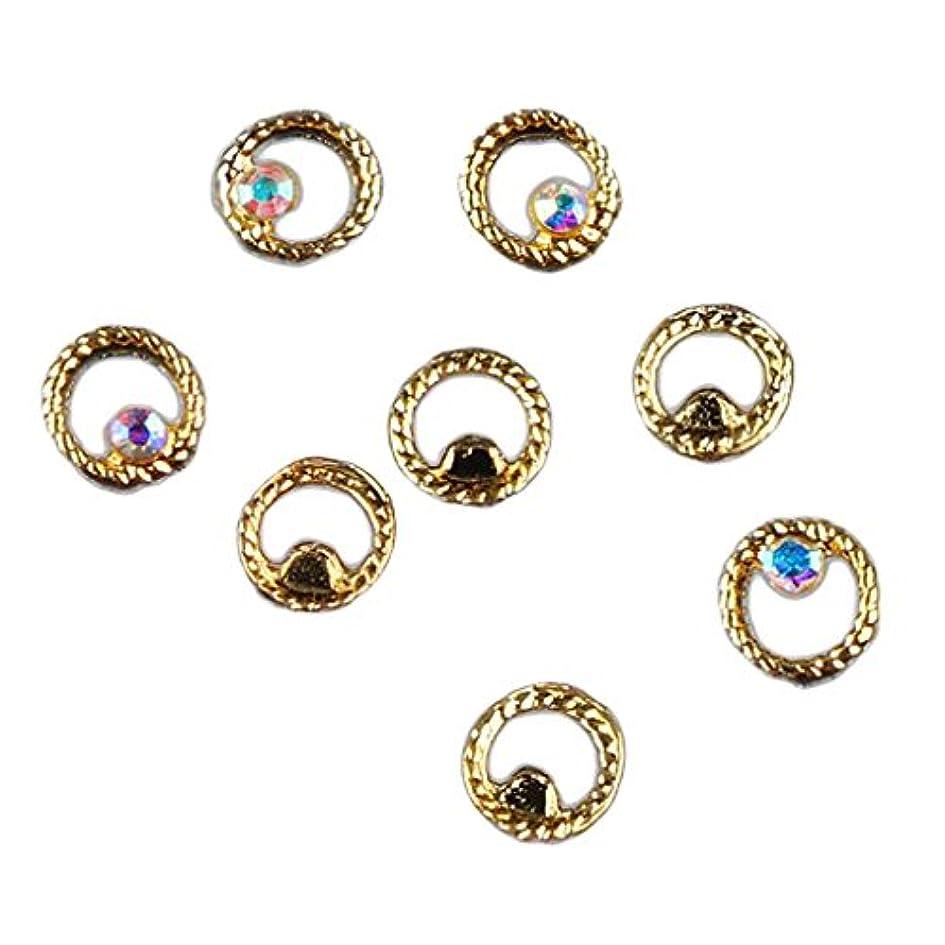 人里離れたリップ到着するKesoto マニキュア ダイヤモンド 約50個 3Dネイルアート ヒントステッカー 装飾 全8タイプ選べ - 3