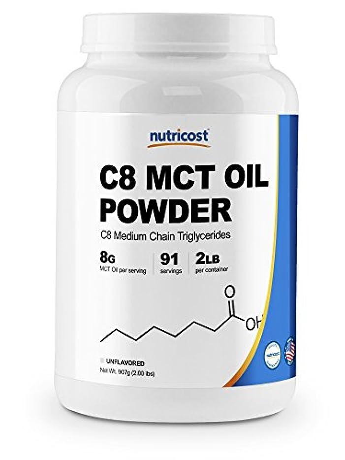 Nutricost C8 MCT オイル パウダー 2LB(32オンス)、 95% C8 MCT オイル パウダー