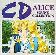 ALICE SOUND COLLECTION CD