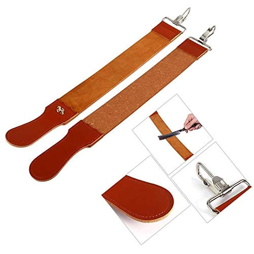 壮大鮮やかな曲がったQiilu 50.2×5.2cm 革砥 理容革砥 革砥ベルト 研磨 砥ぎ 床屋 理容室 家庭用 男性シェービング
