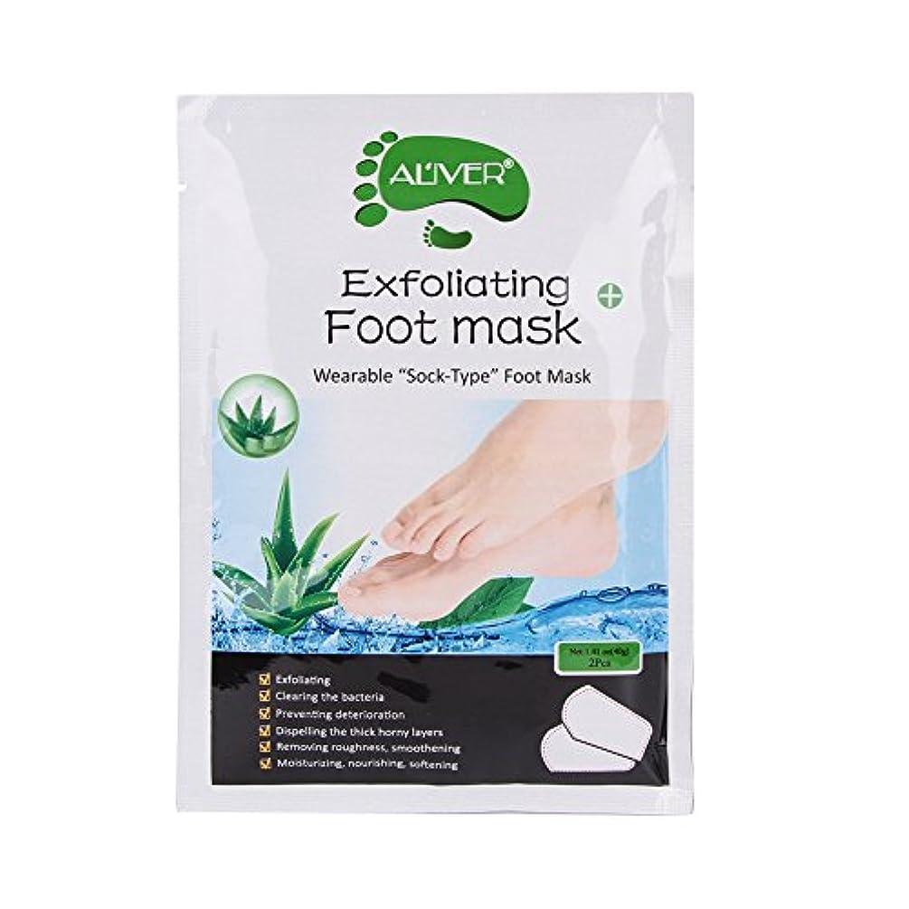 豪華な工業化する咽頭TerGOOSE Foot film 足用パック 角質除去 足 フツトケア アロエ 保湿 フットピーリング 1回分