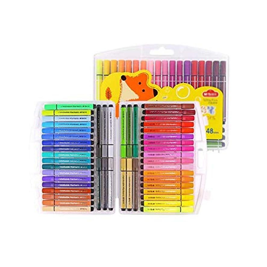 無一文がっかりした異常Aishanghuayi001 ペイントブラシ、大容量/洗える子供は水彩ペンを使用できます、学生が持ち運びに便利な48色の三角ペンペイント/練習特別なブラシ(36個/ 48個、28 * 22cm) 安全と環境保護 (Color : 48 pieces, Size : 28*22cm)