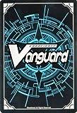 カードファイト!! ヴァンガード 【デュアルアクス・アークドラゴン [SP]】 BT03-S11-SP ≪魔候襲来≫