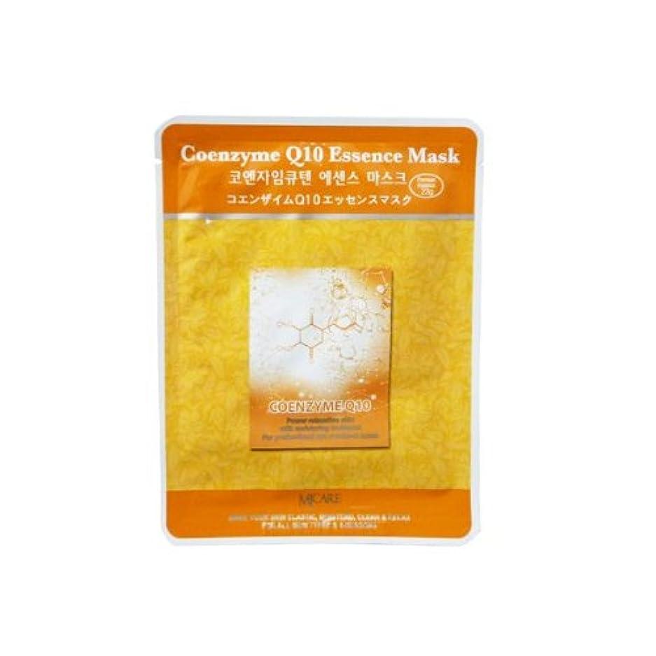 見習い達成可能恒久的MJ-CAREエッセンスマスク Q10 10枚セット