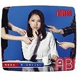 戦いは終わらない (初回限定盤)(DVD付) [CD+DVD, Limited Edition] / 阿部真央 (CD - 2012)