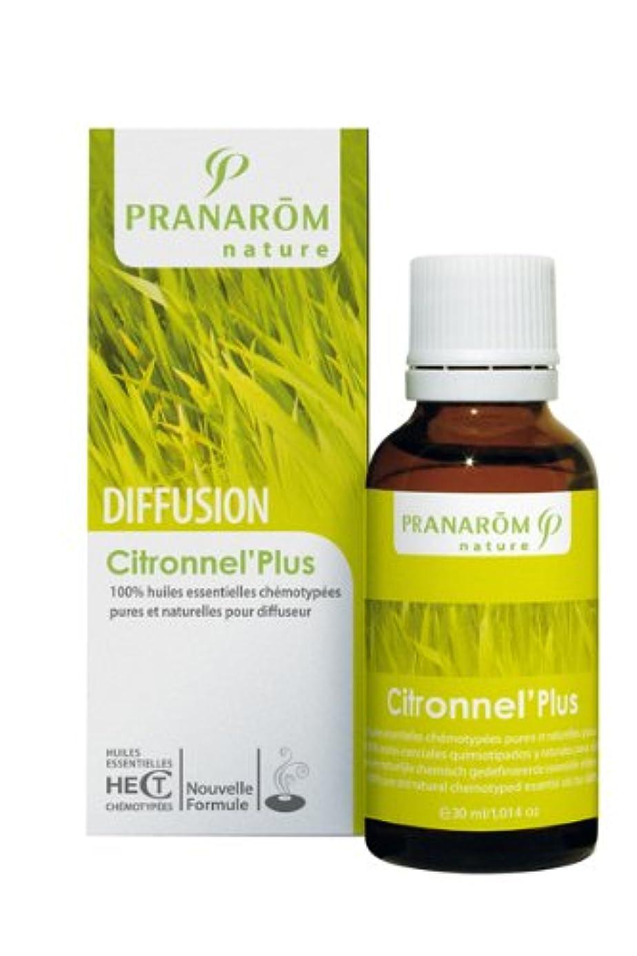 要求うなずく日常的にプラナロム ルームコロン 夏の虫除け?蚊よけ 30ml