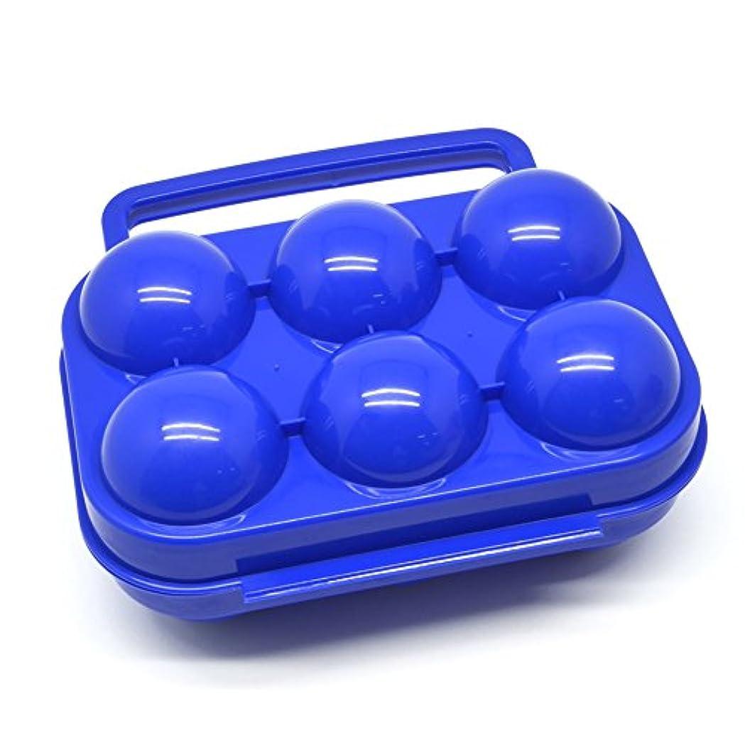ダイエット忘れられないワックスForfar 卵収納ボックス アウトドアハイキング キャンプ用ピクニック バーベキューポータブルプラスチック カートンホルダーキャリア折りたたみ卵貯蔵トレイ 6卵用ボックス金型防水 耐衝撃性に優れた便利な新機能