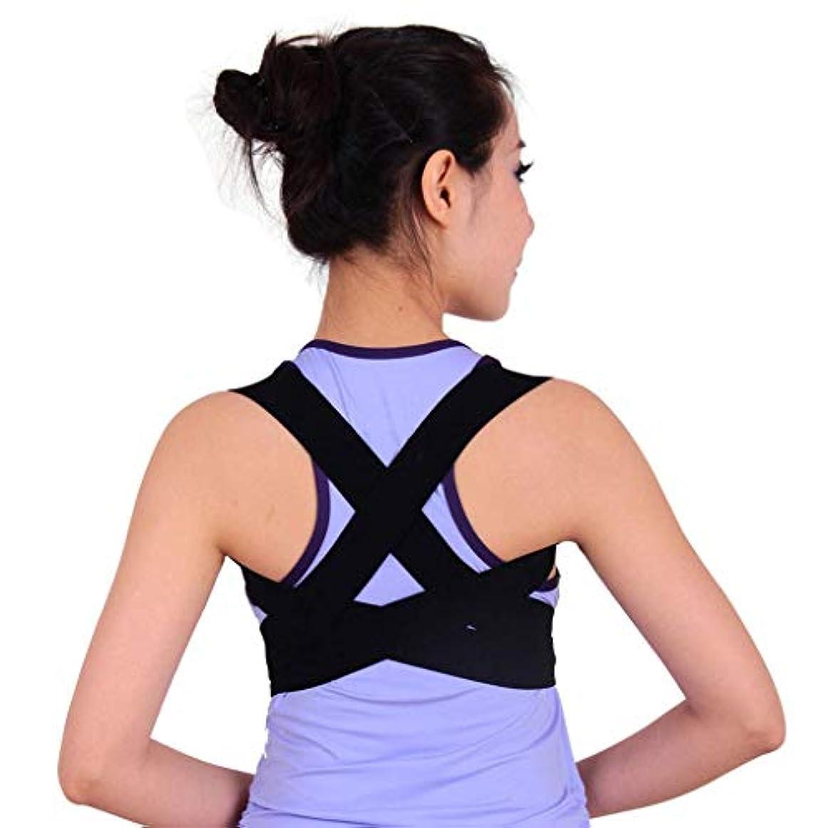 音節凝視仕様ザトウ矯正装具、背部脊椎矯正装具による目に見えない姿勢矯正 - ユニセックス(サイズ:M)