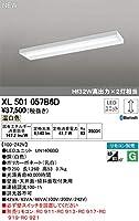 オーデリック/ベースライト XL501057B6D