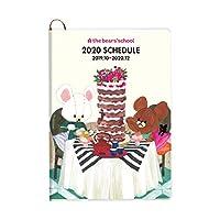 スクエア くまのがっこう 手帳 2020年 B6 マンスリー ガントチャート アイボリー KD-4I (2019年 10月始まり)