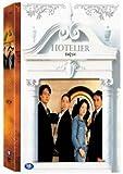 ホテリアー -MBCミニシリーズ (7Disc) (韓国版)