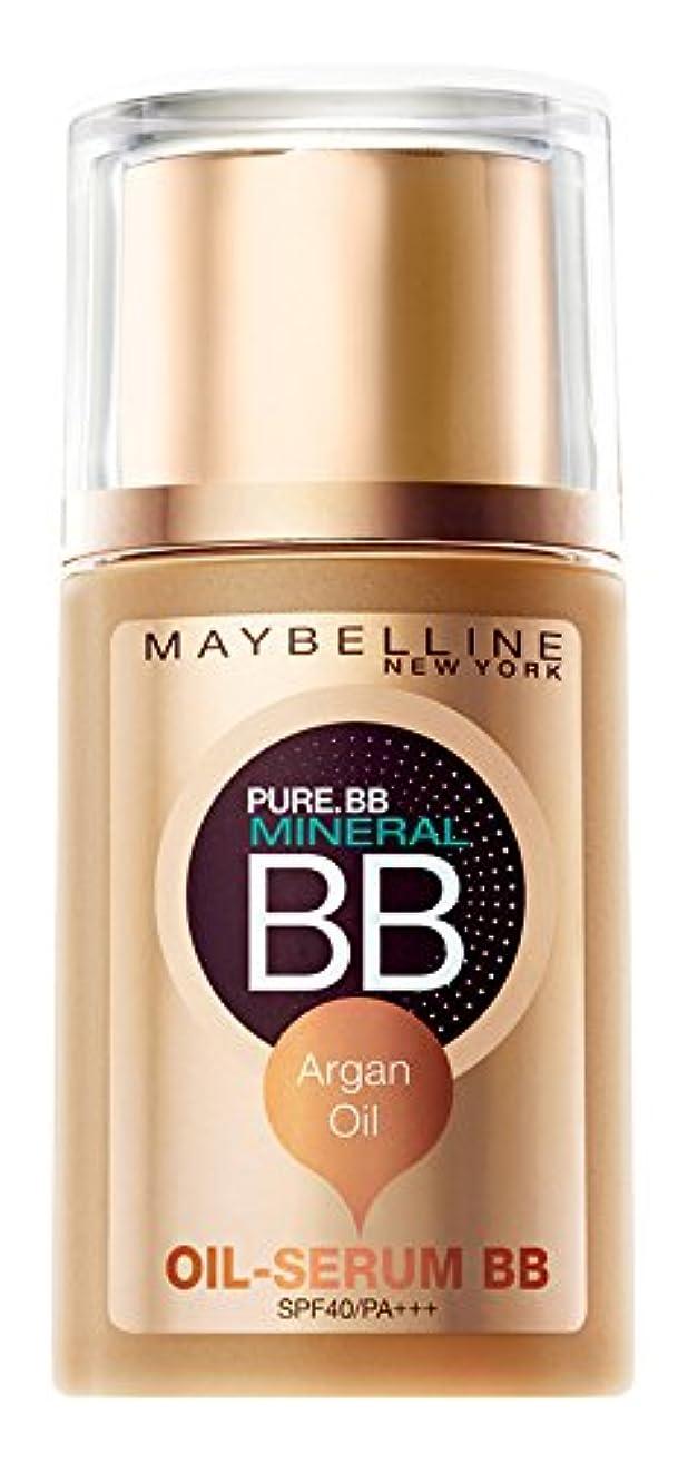 請求ブランド名限られたメイベリン ピュアミネラル BB SP オイル セラム 01 ナチュラル ベージュ