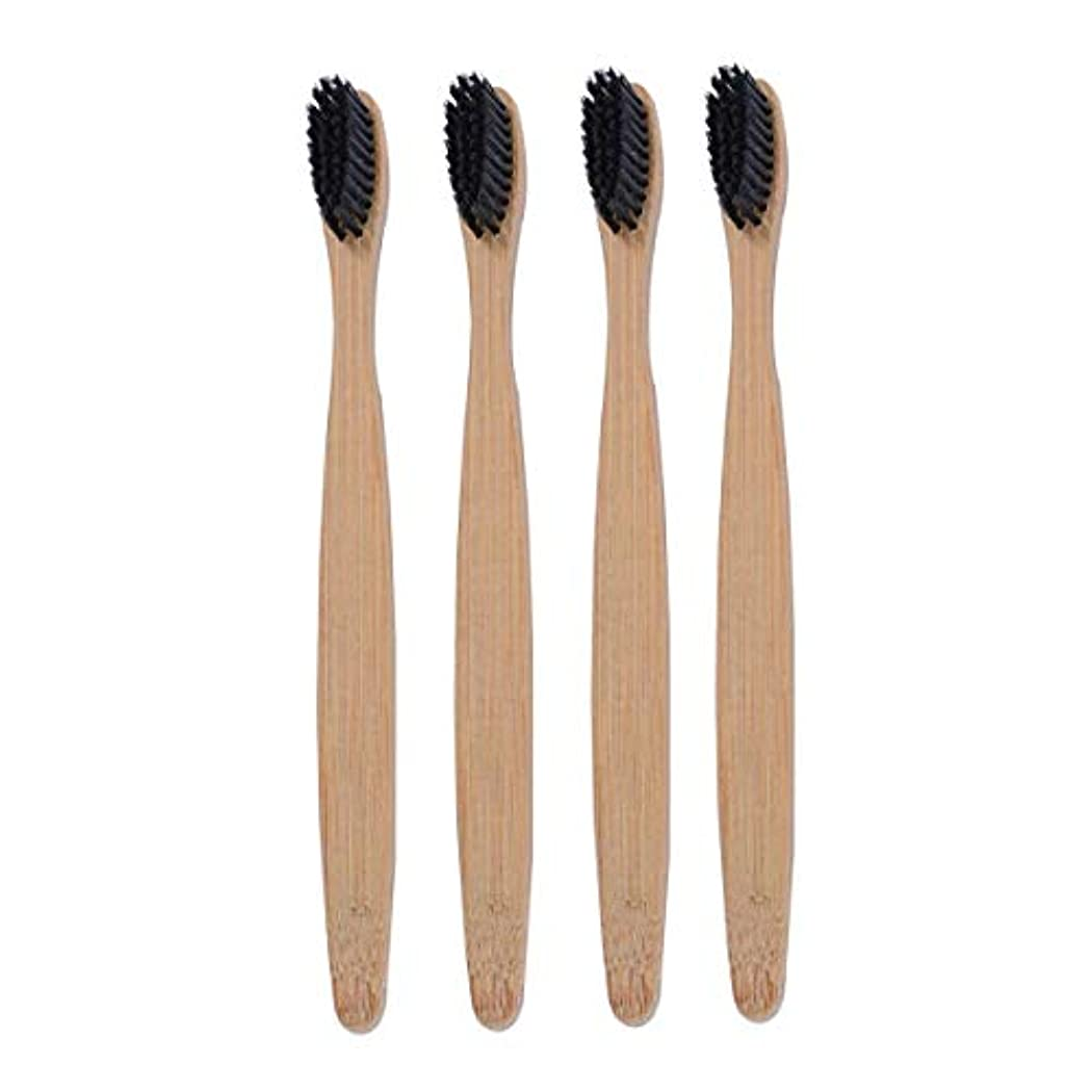 高潔な砂完全にROSENICE 竹炭の歯ブラシ使い捨て低炭素歯ブラシ4本(黒)