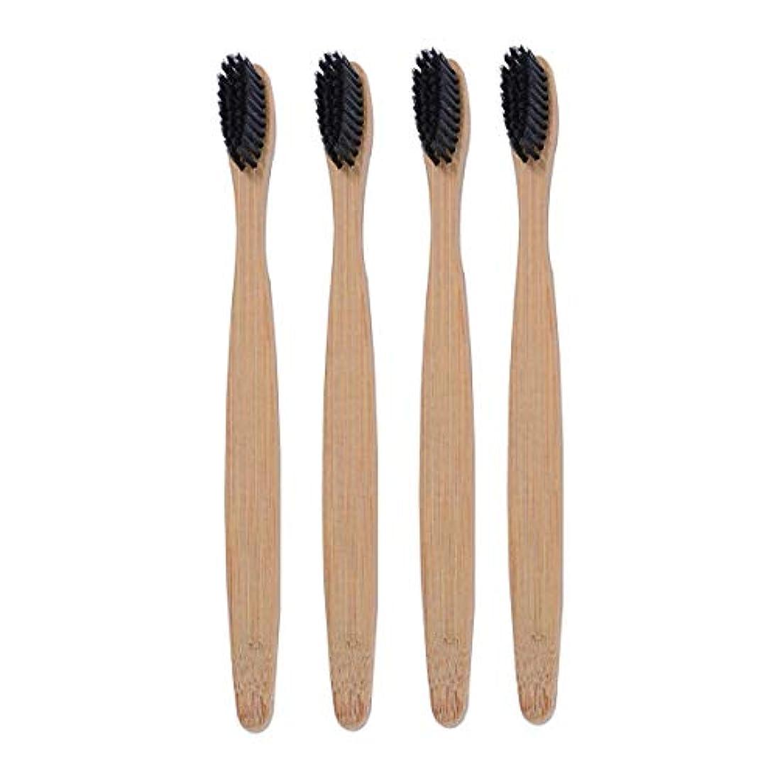 連鎖魔法マイルHEALIFTY 4pcs環境にやさしい生分解性木製歯ブラシ竹炭歯ブラシ低炭素エコウッディネス歯ブラシ使い捨て歯ブラシ(黒)