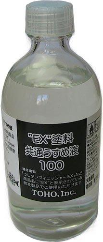 東邦産業 EX塗料共通うすめ液 0337