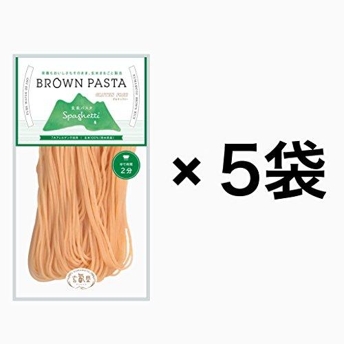 玄米パスタ(半生麺)5食入り