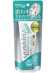 ユースキン ハナ ハンドクリーム ジャスミン 50g (高保湿 低刺激 ハンドクリーム)