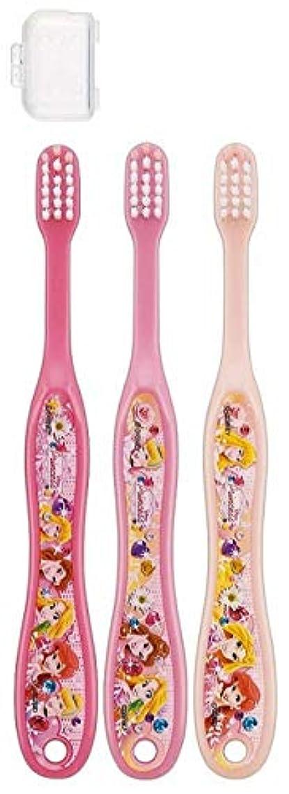 干渉輝度宿るキャップ付き 3本セット 子供歯ブラシ 園児用 ディズニープリンセス アナと雪の女王 キティ サンリオ fo-shb01(ディズニープリンセス)