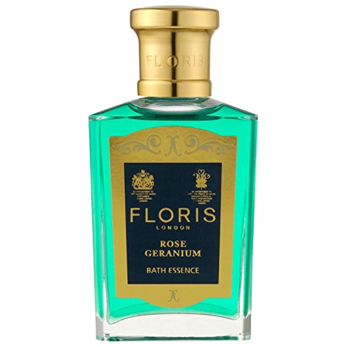 選挙払い戻し食欲[Floris] フロリスは、ゼラニウムバスエッセンス50ミリリットルをバラ - Floris Rose Geranium Bath Essence 50ml [並行輸入品]