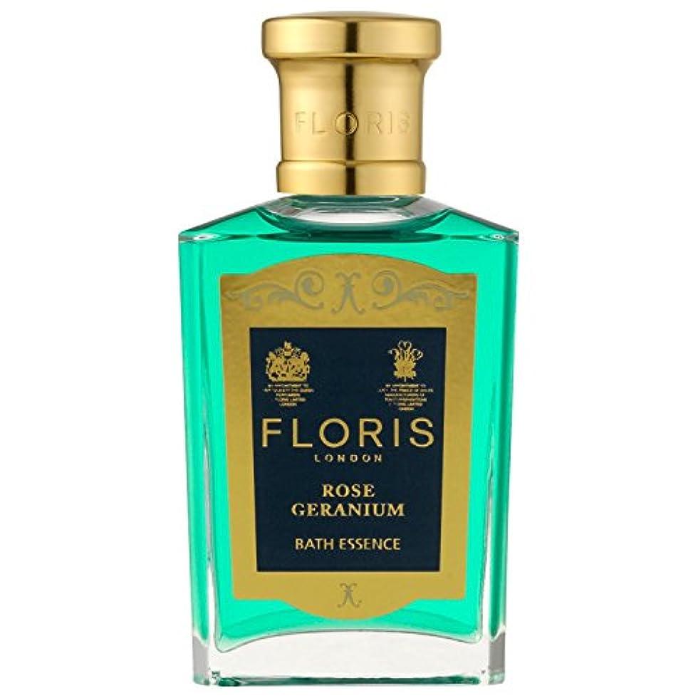 顕微鏡なす[Floris] フロリスは、ゼラニウムバスエッセンス50ミリリットルをバラ - Floris Rose Geranium Bath Essence 50ml [並行輸入品]