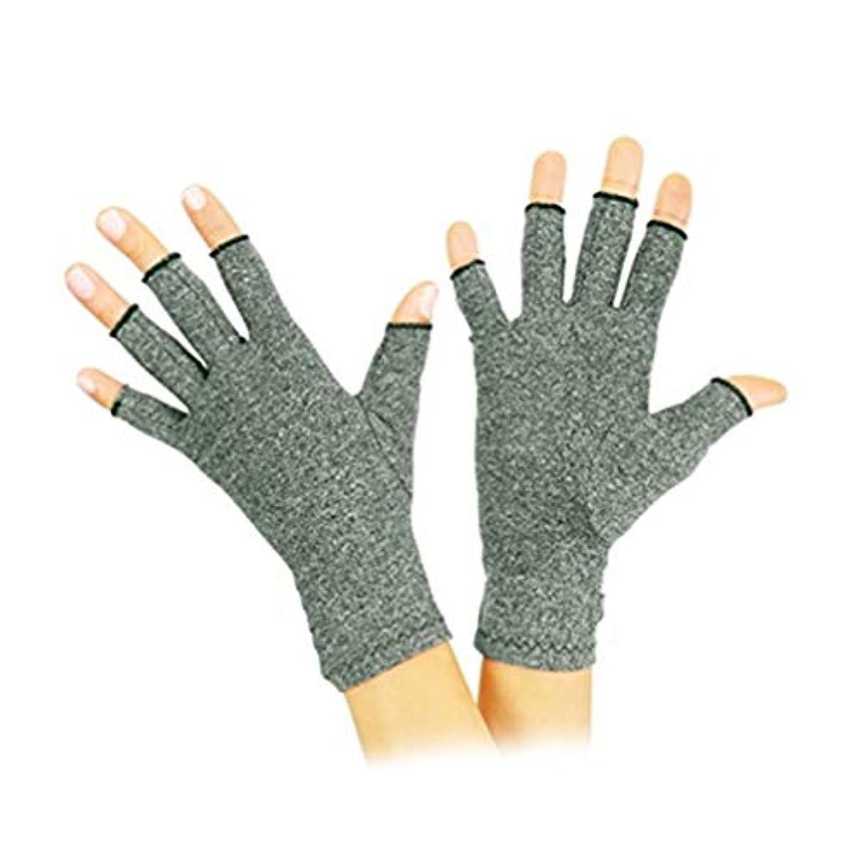 一方、贅沢なリング関節リウマチリウマチ性変形性関節症用手袋圧縮手袋コンピュータ入力用痛み緩和
