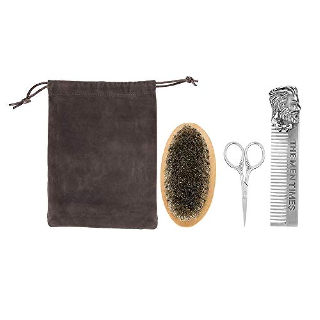 ウッズ銛バイパスグルーミングスタイリングひげ用のひげクリーニングケアキット