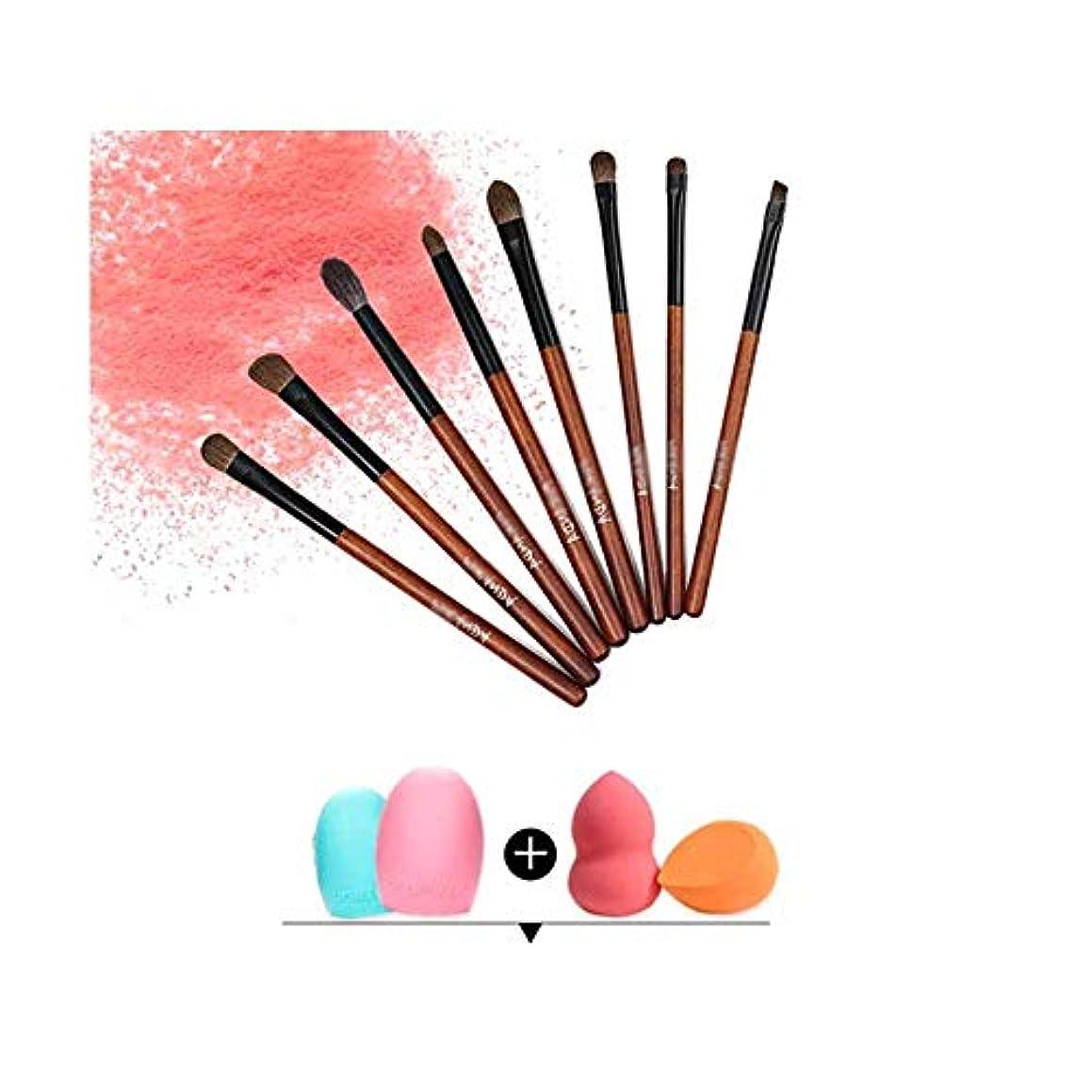 恨みポーチ羊Qiyuezhuangshi001 化粧ブラシ、化粧ブラシセット8スティック、動物ブラシセット、快適で柔らかく、絶妙で美しい,人間工学に基づいたデザイン (Color : Brown)