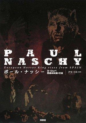 ポール・ナッシー (映画秘宝COLLECTION 39)の詳細を見る