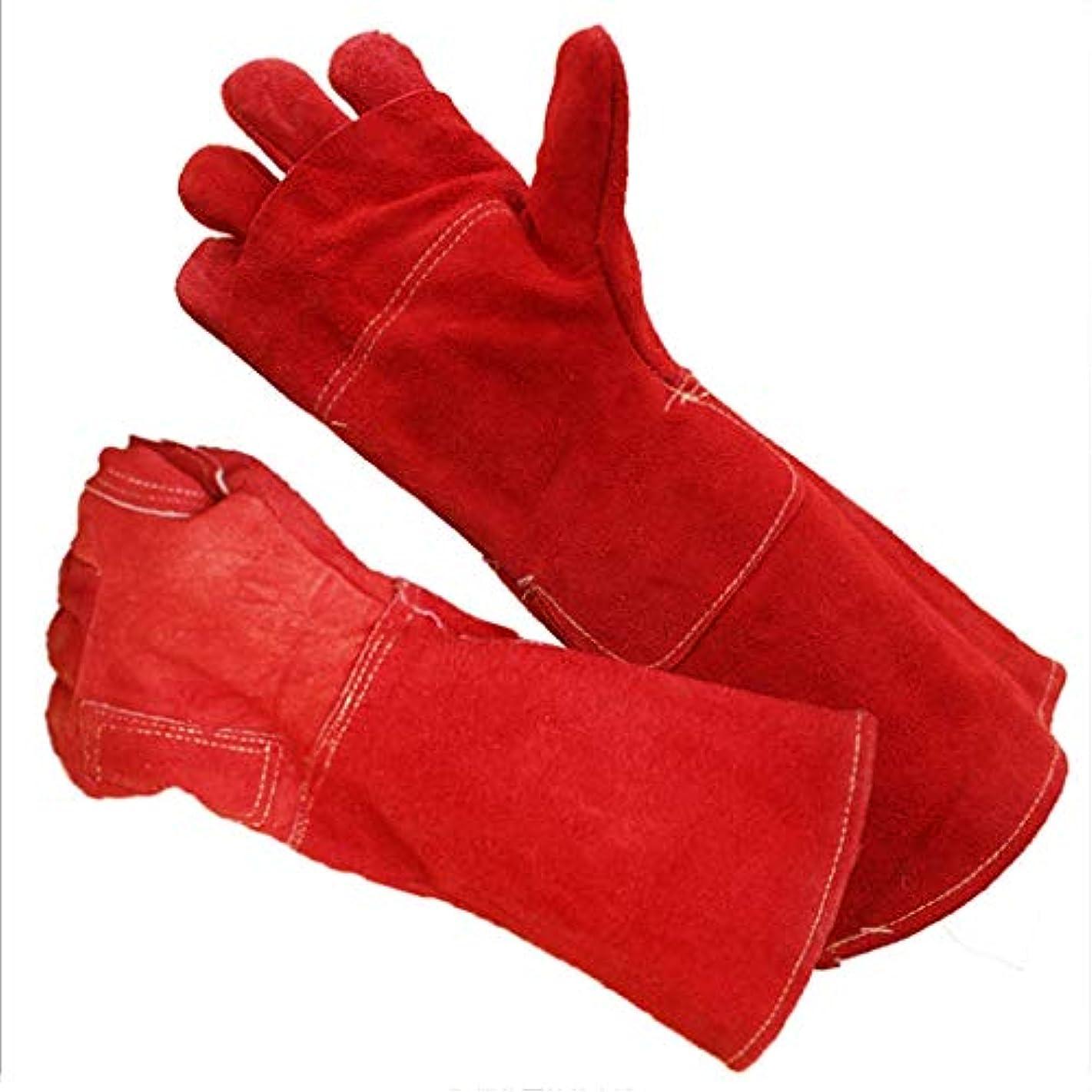 マルクス主義者高く離れたロングレザー電気溶接手袋耐熱抗 - やけど防止アンチバイト高温絶縁溶接溶接手袋42センチメートルレッドカラー